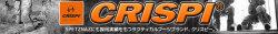 伊CRISPI(クリスピー)タクティカルブーツ