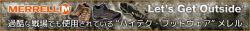 MERRELL FOOTWEAR メレル フットウェア