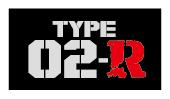 タイプ 02-R