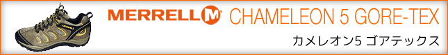 MERRELL CHAMELEON 5 GORE-TEX