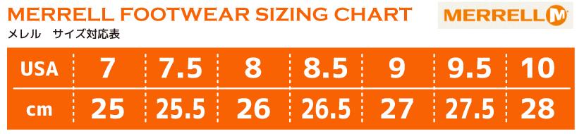 MERRELL FOOTWEAR メレル フットウェア サイズ表